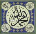 Allah SWT-Muhammad SAW